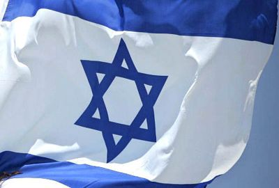 Cheap Vietnam Visa for Israel